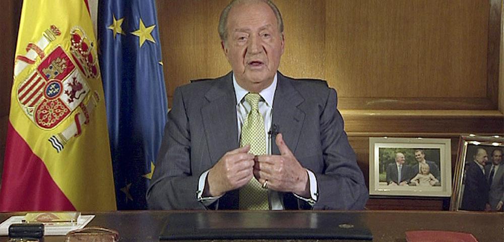 SM El Rey D. Juan Carlos